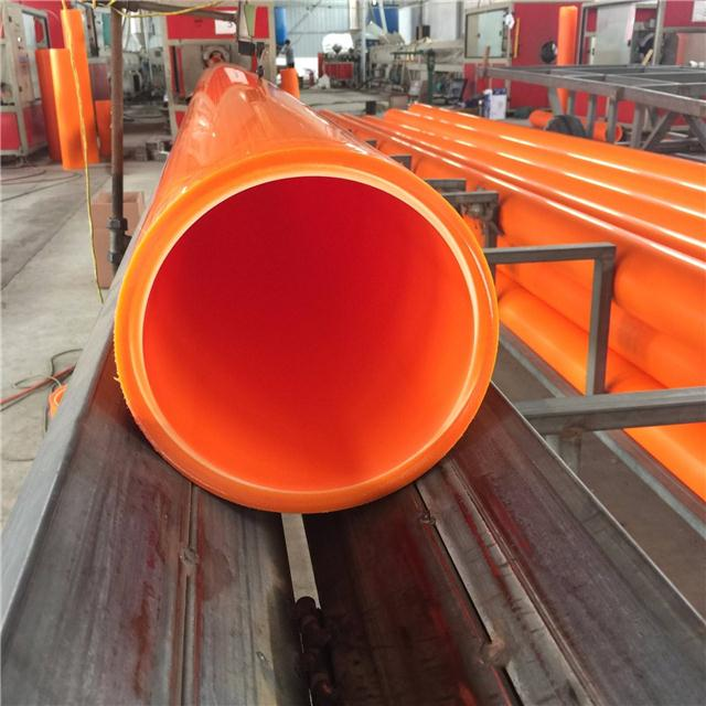 MPP电力管160 厂家供应聚丙烯mpp电缆保护管