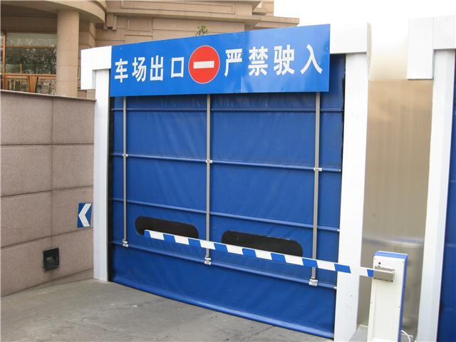 天津 电动透明堆积门 自动工业堆积门