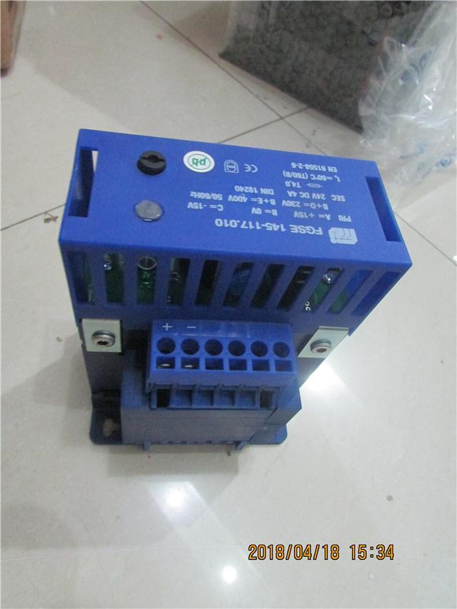 WEIGEL电流表、WEIGEL转换器