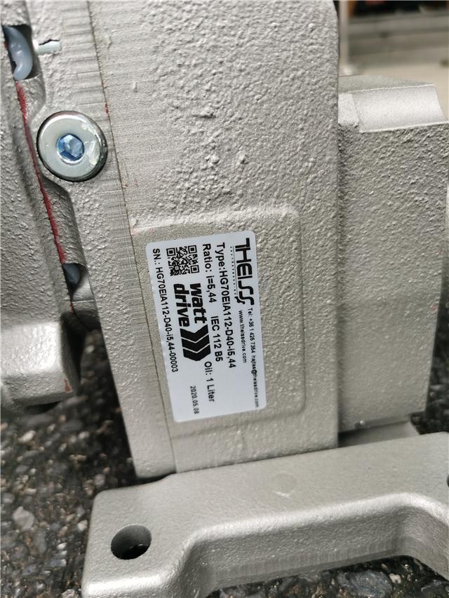 WATT电机、WATT泵、WATT马达