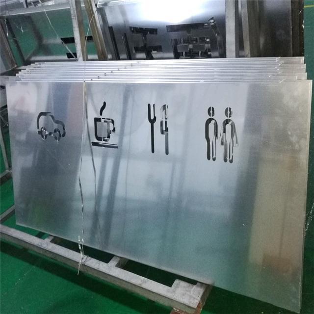 雕花铝板铝单板定做厂家