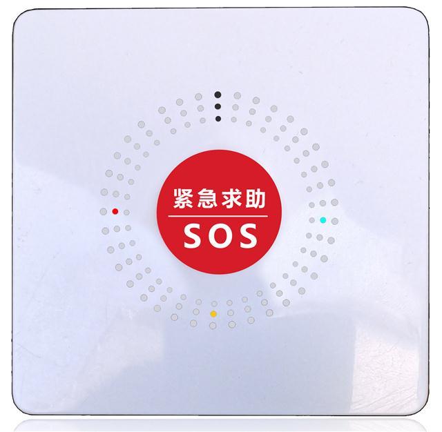 湖北武汉无线紧急求助警报按钮