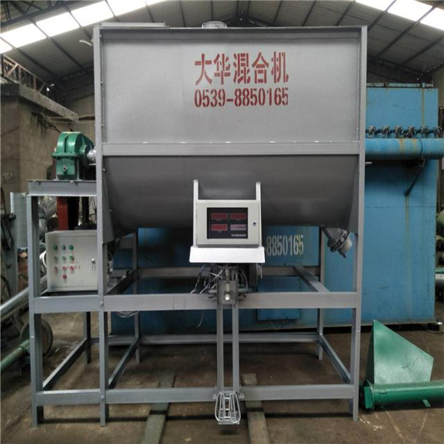 山东腻子粉搅拌机砂浆混合设备生产厂
