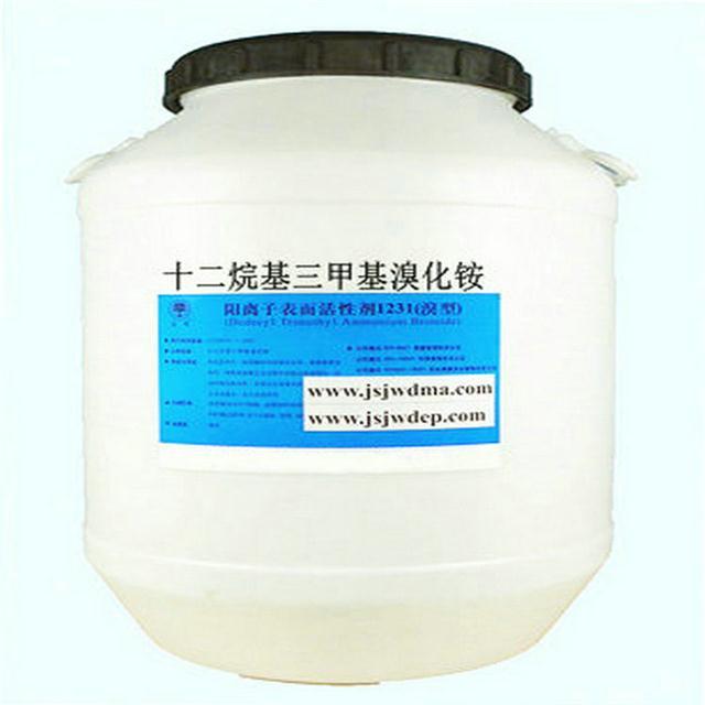 供应十二烷基三甲基溴化铵(1231溴型)