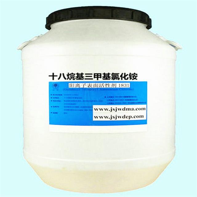 供应表面活性剂1831