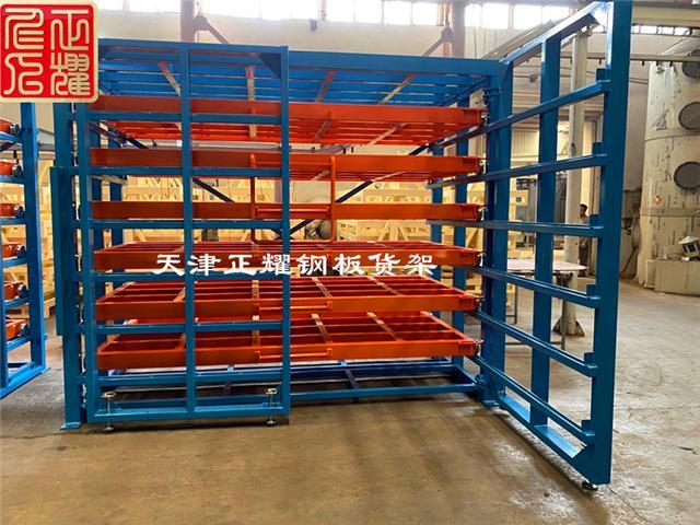 天津市正耀机械有限公司