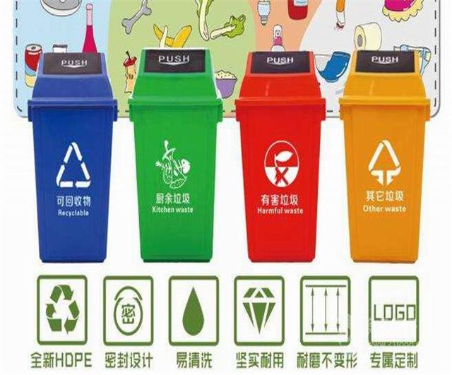 240L塑料垃圾桶设备生产大型塑料垃圾桶的机械设备