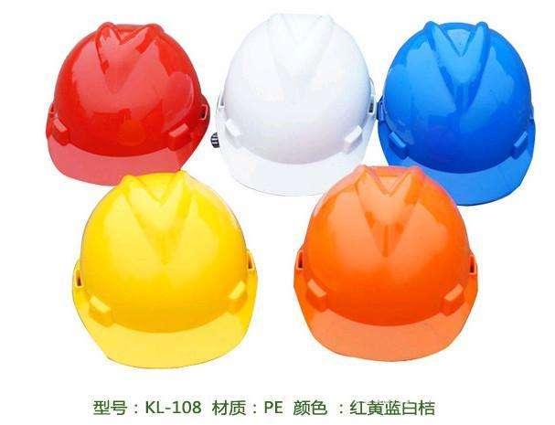新型安全帽设备塑料安全帽注塑机通佳制造