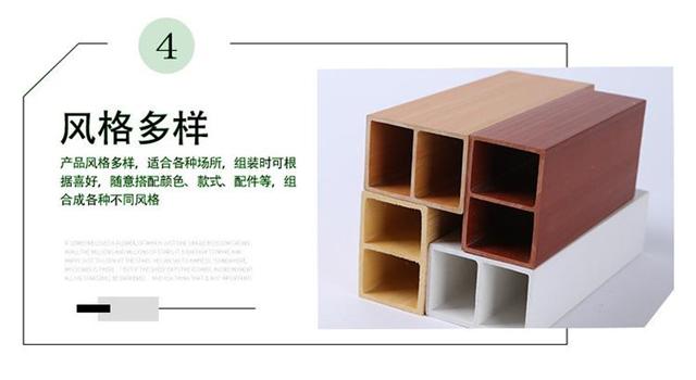 衡水天花吊顶方木隔断一支也是批发价格环保安装方便优质产品