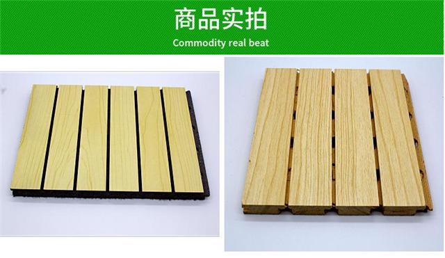 云南奥松吸音板陶铝吸音板吸收噪音一手供应厂家直销环保材质