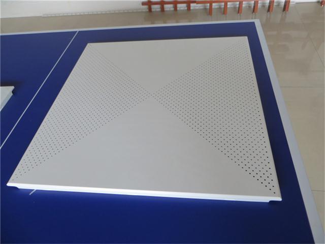 0.8铝扣板 工程吸音铝天花板 穿孔铝复合吸音板