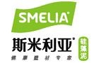 斯米利亞硅藻泥