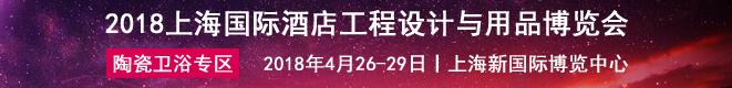 上海博华-设计展