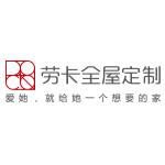 广东劳卡家具有限公司