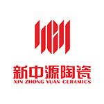 广东新中源陶瓷有限公司