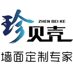吉林省珍贝壳环保新材料有限公司