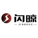 广东顶固集创家居股份有限公司