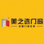 香港美之选国际建材有限公司