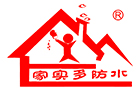 家實多防水材料