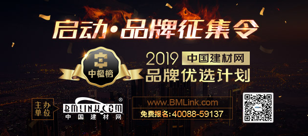 2019大发彩票官方品牌优选计划