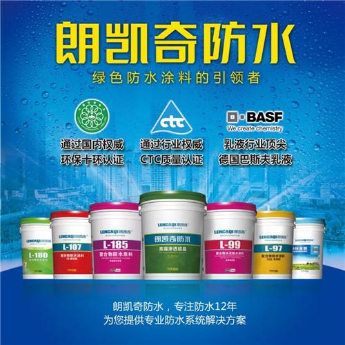 北京、江蘇客戶考察朗凱奇自愈合防水項目