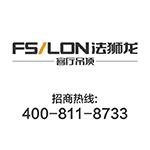 浙江法狮龙建材科技有限公司