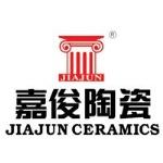 广东嘉俊陶瓷有限公司