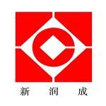 新润成陶瓷有限公司
