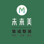 江西泱启家居有限公司
