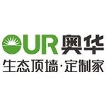 浙江奥华电气有限公司