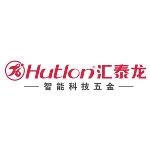 广东汇泰龙科技有限公司