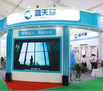 中非经贸博览会上受追捧,蓝天豚加速非洲战略