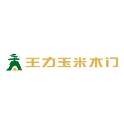 浙江王力门业有限公司