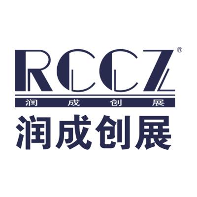 广东润成创展木业有限公司