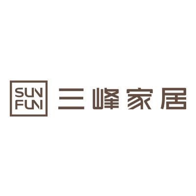 三峰家居集团有限公司