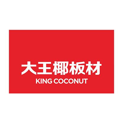 杭州大王椰智环装饰新材料有限公司