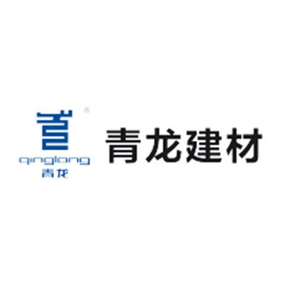 廣西青龍化學建材有限公司
