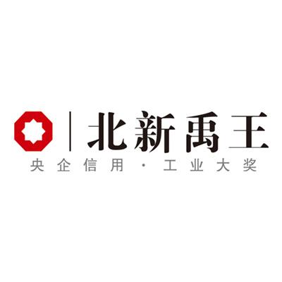 北新禹王防水科技集团有限公司