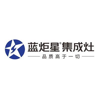 浙江蓝炬星电器有限公司