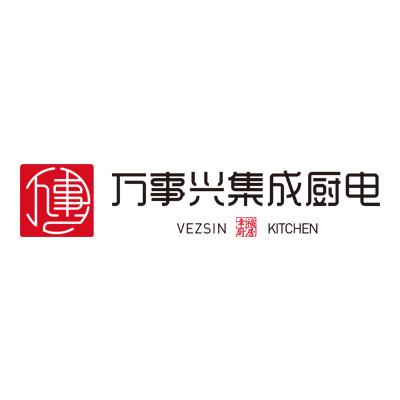 浙江万事兴电器有限公司