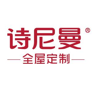 广州诗尼曼家居股份有限公司