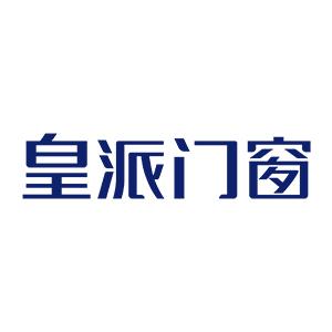 广东皇派定制家居集团股份有限公司