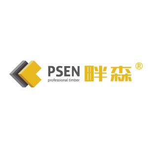 山东千森木业集团有限公司