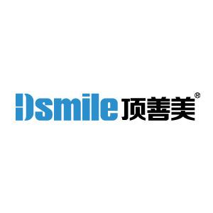 浙江顶善美集成家居股份有限公司
