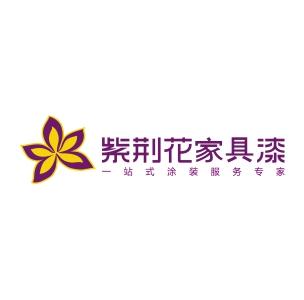 恒昌涂料(惠阳)有限公司