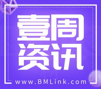 【建材網】 2021中國建材家居行業一周熱點資訊