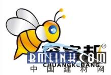 窗客邦携手广州集泰化工股份有限公司  共同招募10万门窗幕墙销售英雄