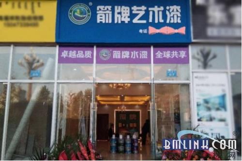 中国建材网