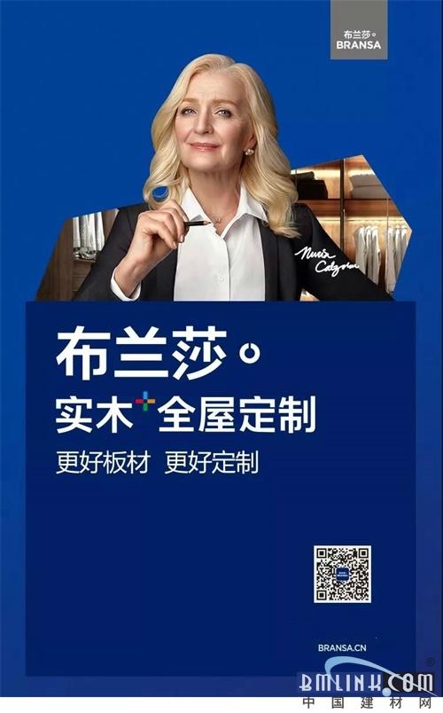 热点快报 | 布兰莎与江苏永钢集团二度合作!源源不断!