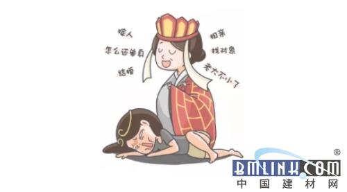 蓝天豚硅藻泥生活妙招:春节回家,如何免去相亲局?